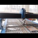 1530 60A 100A 130A izvor plazme cnc stroj za rezanje plazme, stroj za rezanje plazme cijene