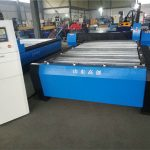 CNC stroj za rezanje od nehrđajućeg čelika