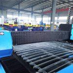 Praktičan i ekonomičan stroj za obradu metala visoke preciznosti / performansi / prijenosni cnc stroj za rezanje plazmom zk1530