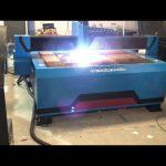 Kina jeftini prijenosni cnc stroj za rezanje plazmom
