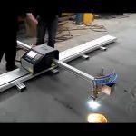 Kina proizvođač prijenosnih strojeva za rezanje plazme cnc