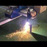 kineski stroj za rezanje metala 63A prijenosni cnc plazma rezač