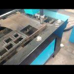 cnc stroj za rezanje plazmom, stroj za rezanje plazmom, stroj za rezanje plazme od nehrđajućeg čelika