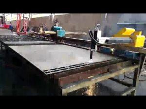 stroj za rezanje metalnog čelika mini prijenosni plamen, plazma stroj za rezanje cijena