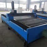 profesionalna tvornička izravna prodaja aluminija eloksiranog aluminija g kod cnc stroj za rezanje plazmom