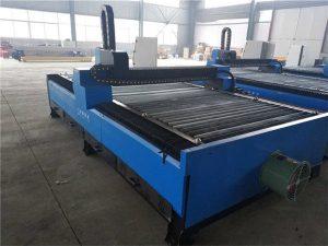 profesionalna tvornička izravna prodaja aluminijski anodizirani aluminijski G kod cnc stroj za rezanje plazmom