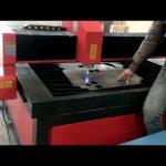 mala niska cijena visoke točnosti metalni cnc stroj za rezanje plazmom